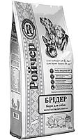 Ройчер Бридер 20 кг - Корм для собак на всех стадиях жизни