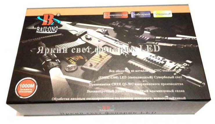 Мощный светодиодный фонарь Police BL-1C T6, фото 2