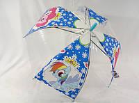 Зонт для девочек с пони № 5 от Mario