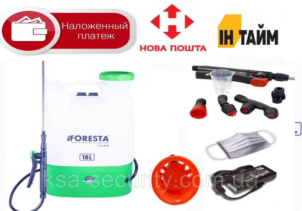 Аккумуляторный опрыскиватель Foresta BS-18