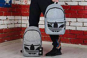 Рюкзак Adidas / Адидас