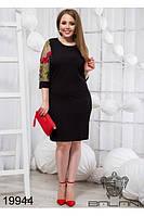 Коктельное платье женское (50-54), доставка по Украине