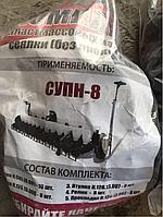 Комплект пластмассовых изделий на сеялку СУПН
