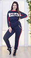 Спортивный костюм с надписью на груди и вставками контрастного цвета батал
