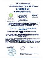 Оформление документации на производство для участия в тендерах, фото 1