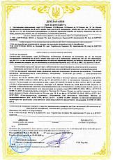 Оформлення документації на виробництво для участі в тендерах, фото 2