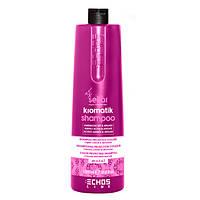 Шампунь для фарбованого волосся - Echosline Seliar Kromatik 1000ml (Оригінал)