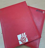 Ежедневники, папки, деловая кожгалантерея с нанесение