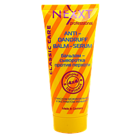 Бальзам-сыворотка против перхоти NEXXT Professional с маслом можжевельника и экстрактом женьшеня, 200 ml.