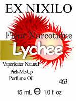 Парфюмерное масло версия аромата 463 Fleur Narcotique Ex Nihilo - 15 мл