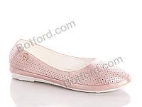 Балетки Fuguishan 19-18 pink розовый