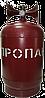 Газовый баллон 12л (г. Севастополь) с вентилем ВБ-2