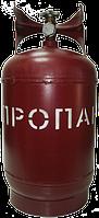 Газовый баллон 12л (г. Севастополь) с вентилем ВБ-2, фото 1