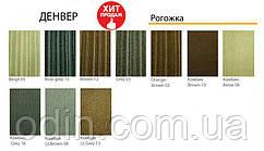 Тканина Денвер (Exim Textil) рогожка