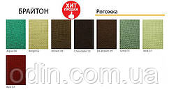 Ткань Брайтон (Exim Textil) рогожка