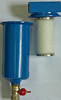 Фильтр для очистки сжатого воздуха 4,7м.куб/мин (280м.куб/час)
