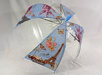 Зонтики детские с эйфелевой башней № 3 от Mario
