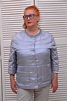 Демисезонная курточка СЕРЕБРО на кнопках с жемчугом и карманами Италия