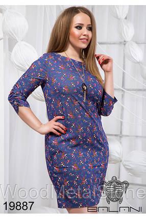 Модное женское джинсовое  платье (48-54) Турция, доставка по Украине, фото 2