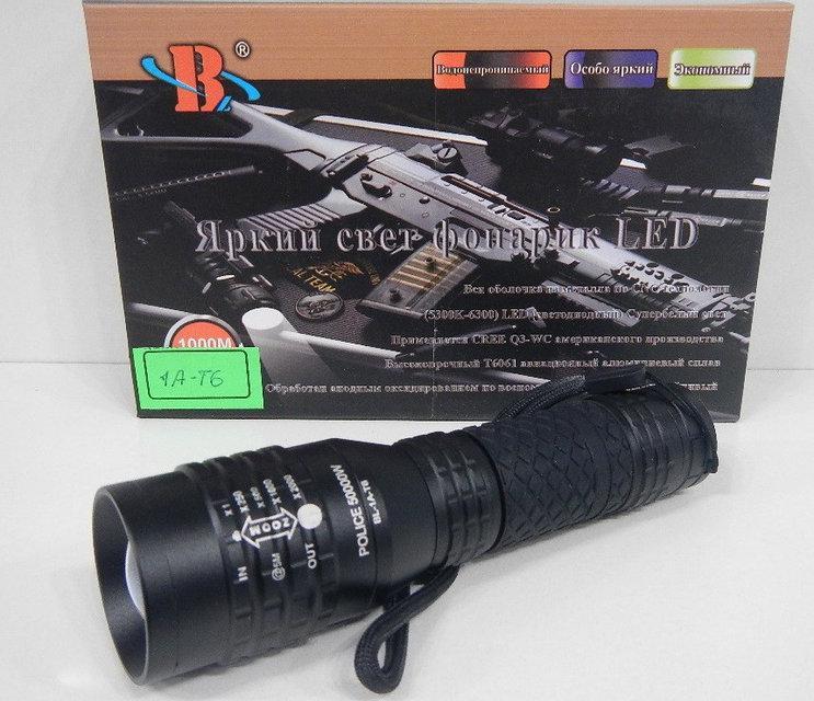 Мощный светодиодный фонарик Police 1A T6