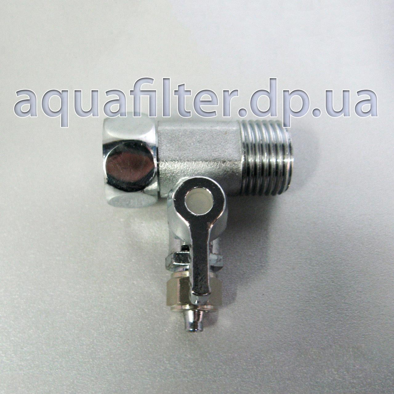 Тройник для врезки фильтра в трубу холодной воды (Италия)