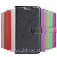 Кожаный чехол книжка Lichee на Lenovo S5 (9 цветов)