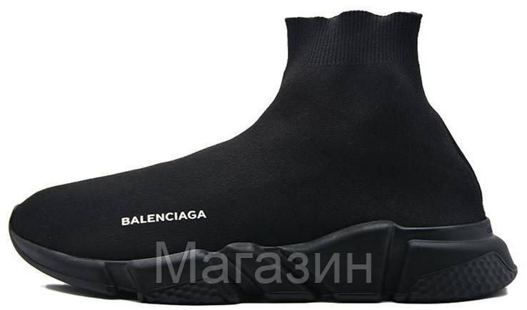 """Женские кроссовки Balenciaga Speed Trainer """"Black"""" (в стиле Баленсиага с носком) черные"""