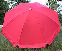 Зонт торговый, садовый 2,5 м. Усиленный, круглый. Плотная ткань. Зонт для торговли на улице!, фото 1