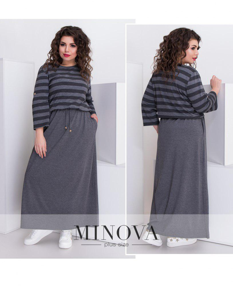 af5f1d77e14 Длинное женское платье по линии талии кулиска на шнурке рукав 3 4 размеры  42-