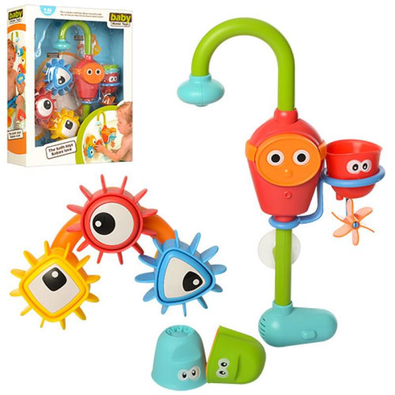 Детские игрушки для ванны: топ-6 самых интересных и современных. | 800x800
