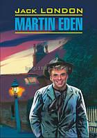 Английский язык (English) | Martin Eden | Джек Лондон | Каро