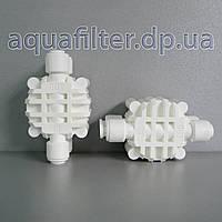 Четырехходовой клапан Organic для систем обратного осмоса
