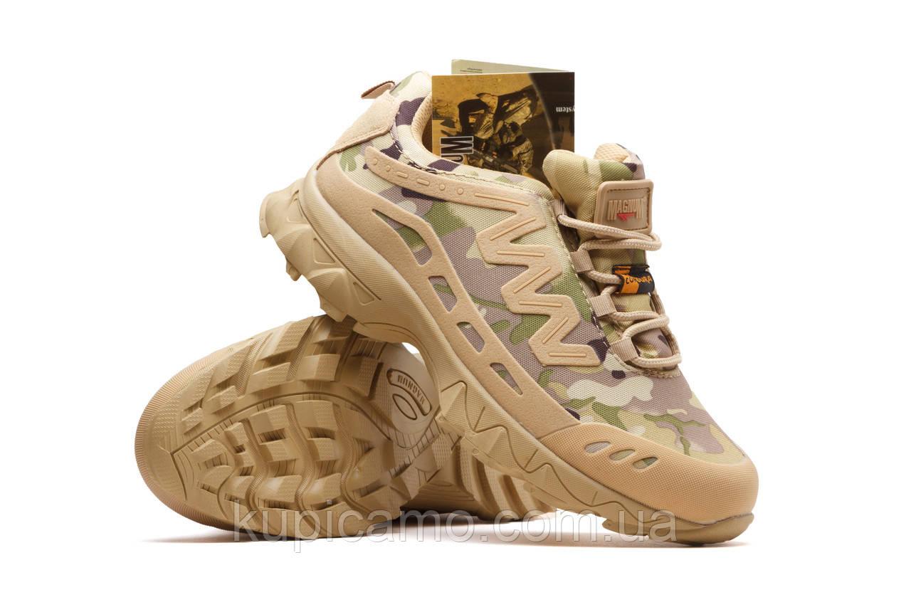Тактические кроссовки Magnum M-P.A.C.T мультикам размер 43.