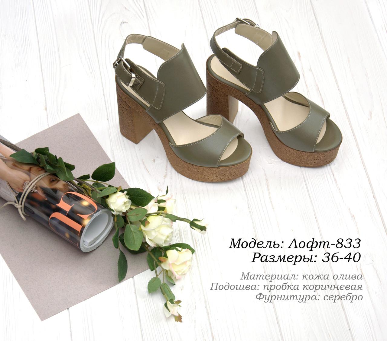 261f5b072 Стильная женская обувь весна-лето 2018/2019, цена 646 грн., купить в ...