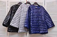 Демисезонные курточки на кнопках с карманами Италия