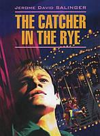 Английский язык (English) | The Catcher in the Rye | Джером Дэвид Сэлинджер | Каро