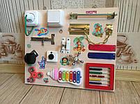 Бизиборд развивающая игра для самых маленьких busy board 35*40 см, фото 3