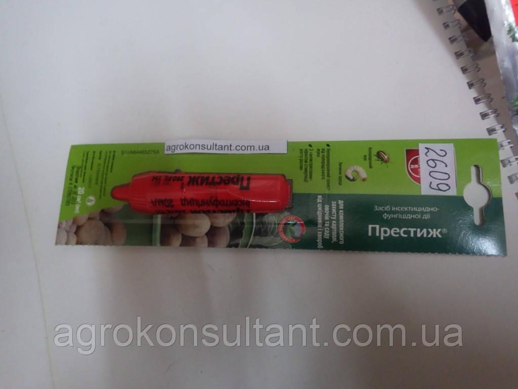 Протравитель инсектно-фунгицидный Престиж (20 мл) — картофель, рассада 2,4,6