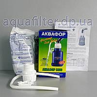 Фильтр-насадка на кран АКВАФОР B-300 Бактерицидный