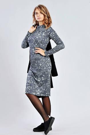 Модное трикотажное платье с люрексовым напылением, фото 2