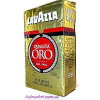 Кофе Лавацца Оро Lavazza Oro, 100% арабика, 250г