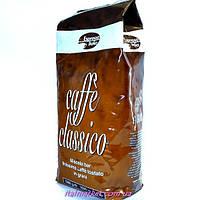 Кофе зерно Классико Caffe Classico 1кг