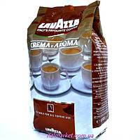 Кофе Лавацца кремаарома зерно Lavazza Crema e Aroma 1кг