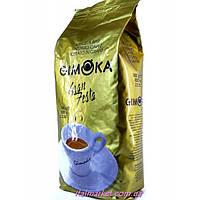 Кофе зерно Джимока Gimoka Gran Festa 1кг