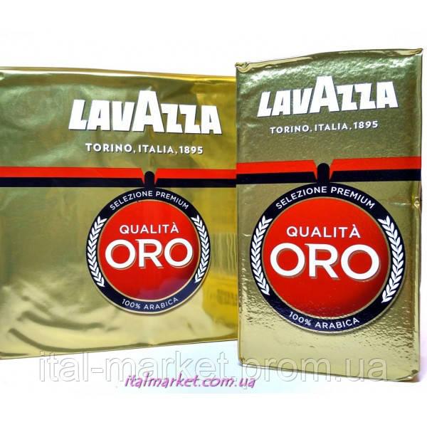 Кофе Лавацца Оро Lavazza Oro, 100% арабика, 250г, Италия