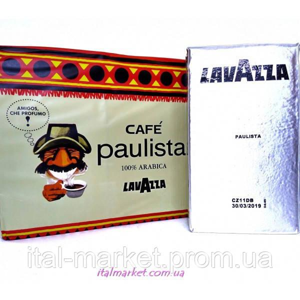 Кофе Лавацца Паулиста Lavazza Paulista, 100% арабика, 250г