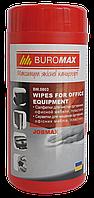 Салфетки для очистки оргтехники пластика офисной мебели Buromax BM.0803