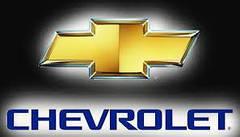Багажники для Chevrolet