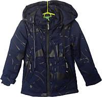 """Куртка детская демисезонная """"Абстракция"""" #7-812 для мальчиков. 3-4-5-6-7 лет. Темно-синяя. Оптом., фото 1"""