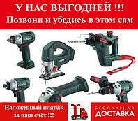 Аккумуляторная болгарка Metabo WB 18 LTX BL 125 Quick